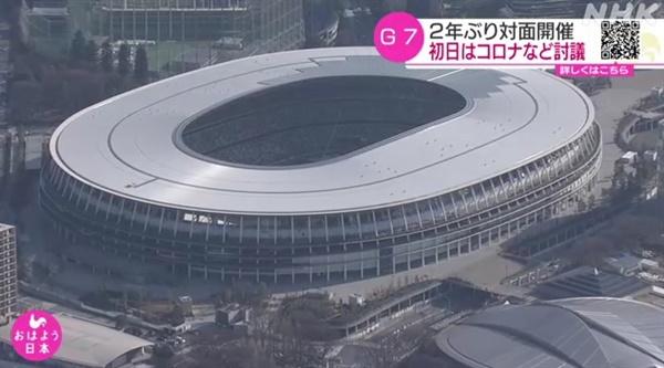 주요 7개국(G7) 정상의 도쿄올림픽 개최 지지를 보도하는 NHK 갈무리.