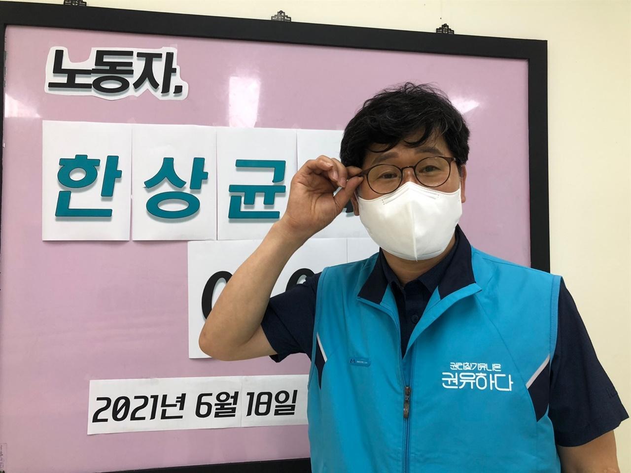통영에서 특강을 가진 한상균 권리찾기유니온 위원장