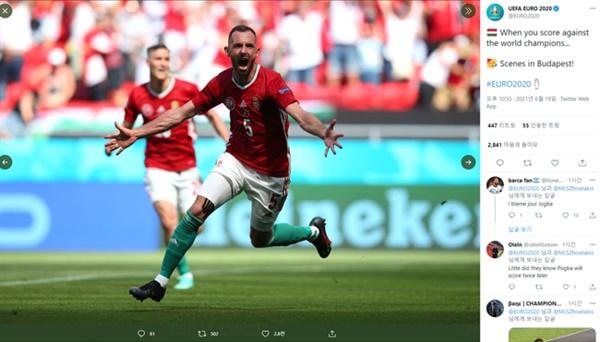 아틸라 피올라 헝가리 왼쪽 윙백 피올라가 프랑스전에서 선제골을 넣은 이후 기쁨을 표출하고 있다.