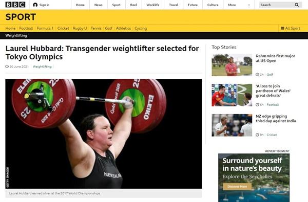 올림픽 사상 첫 성전환 선수인 뉴질랜드 역도 대표 로렐 허버드의 도쿄올림픽 출전을 보도하는 BBC 갈무리.
