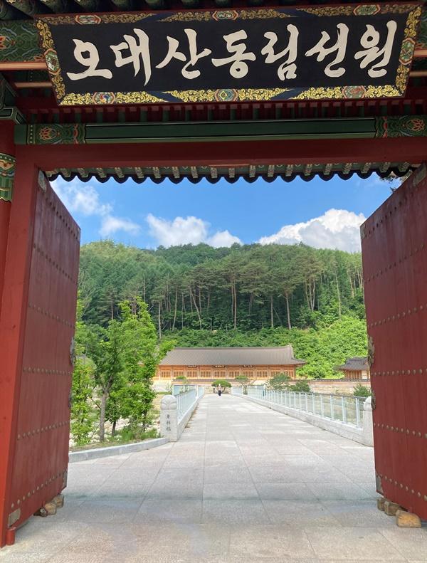 명상 홀 '동림선원'으로 가는 길.