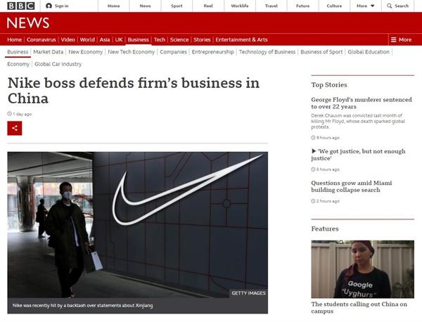 나이키 최고경영자 존 도나호의 '중국 지지' 발언 논란을 보도하는 BBC 갈무리.