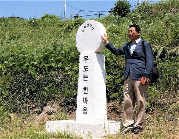연평도 인근 우도에서 기념촬영 한 이재언