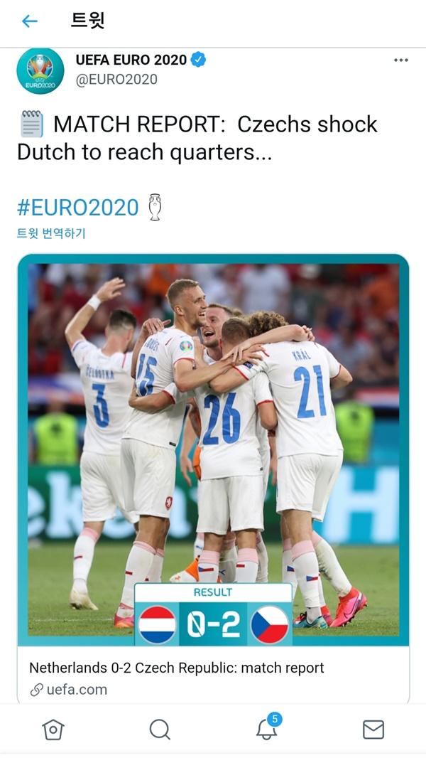 네덜란드를 2-0으로 꺾고 8강에 오른 체코.