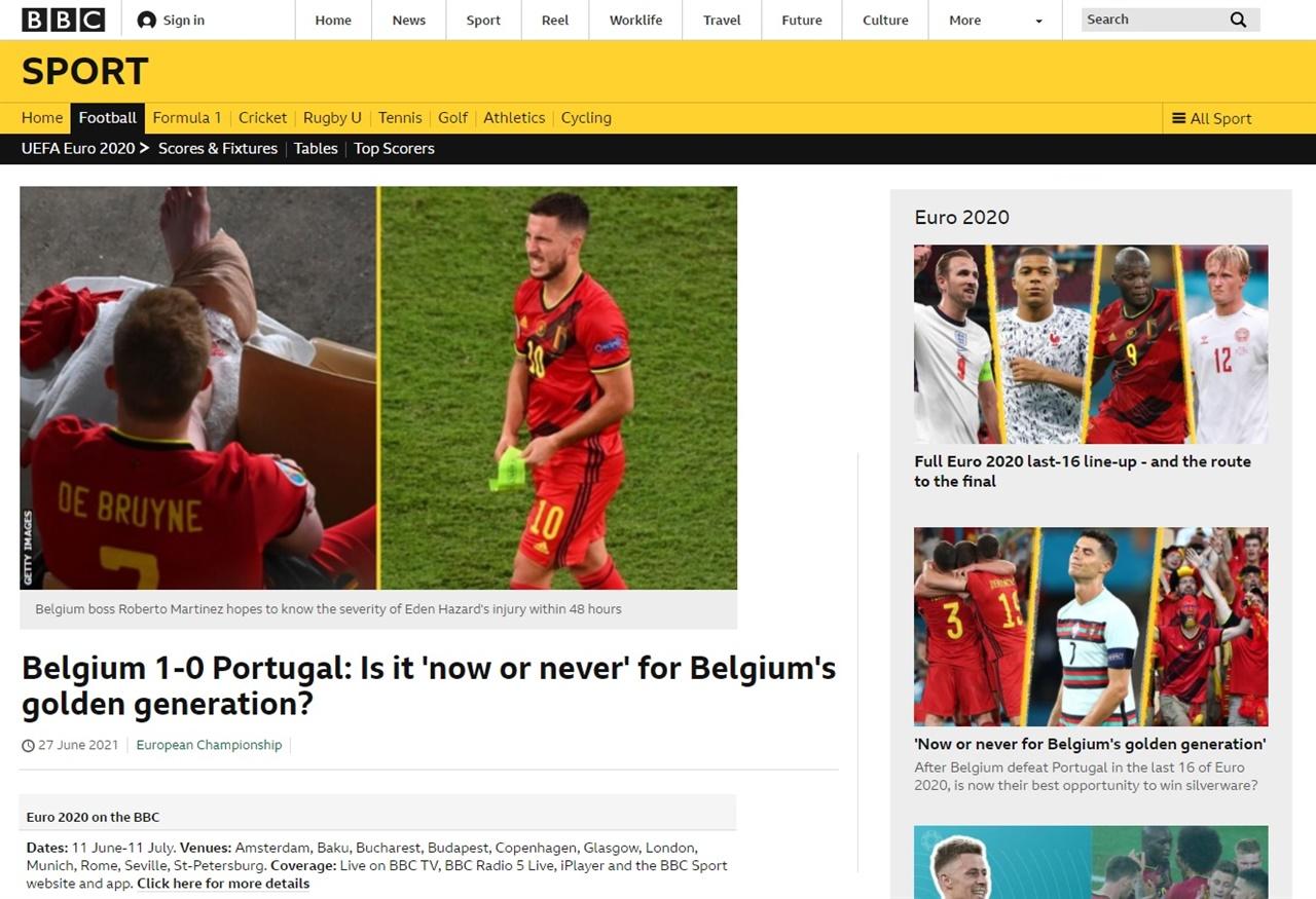 벨기에 대표팀 핵심 자원인 케빈 데 브라위너와 에당 아자르의 부상을 전하는 BBC 갈무리.