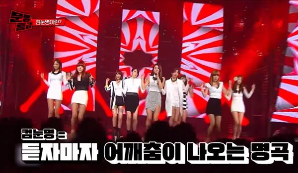 웹 예능 <문명특급> '컴눈명(다시 컴백해도 눈감아줄 명곡) 콘서트'가 SBS 채널을 통해 방송되었다.