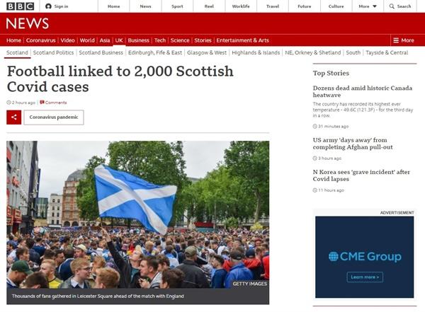 유로 2020 응원을 다녀온 스코틀랜드 축구팬의 코로나19 집단 감염을 보도하는 BBC 갈무리.