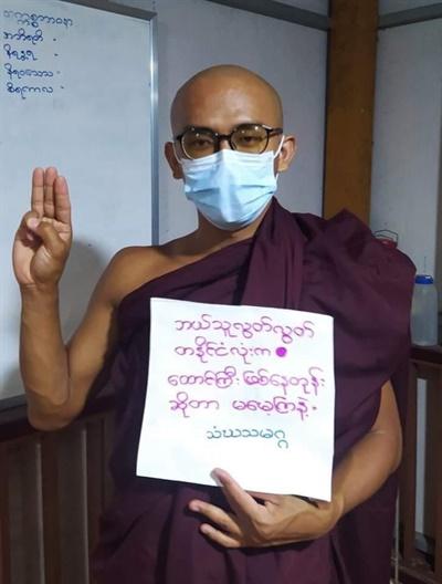 미얀마 스님들의 민주화 손팻말 시위.
