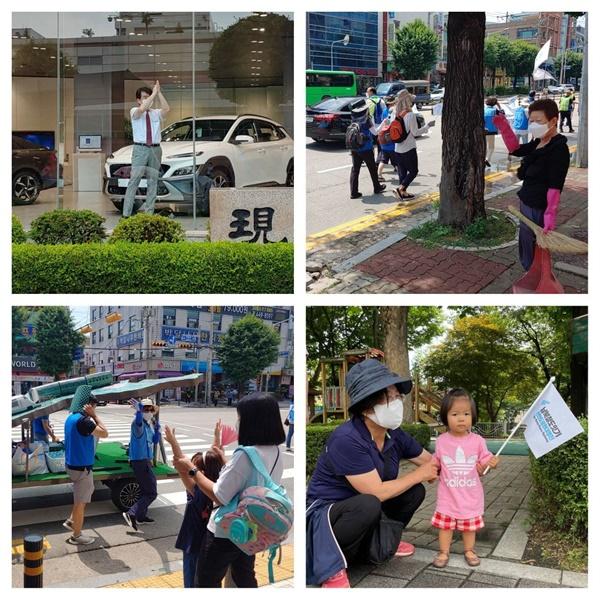 행진단에 환호하는 안양시민들 만나는 대부분의 시민들이 행진단을 향해 힘차게 손을 흔들었고, 버스를 타고 지나가던 시민들도 핸드폰을 꺼내 연신 사진을 찍었다.