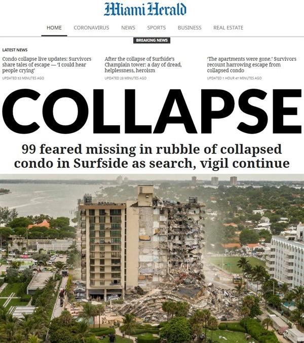 미국 플로리다주 마이애미 아파트 붕괴 사고를 보도하는 <마이애미해럴드> 갈무리.