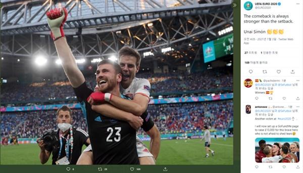 우나이 시몬 스페인의 골키퍼 시몬이 유로 2020 8강전 스위스와의 승부차기에서 2개의 슈팅을 선방하며 4강행을 이끌었다.