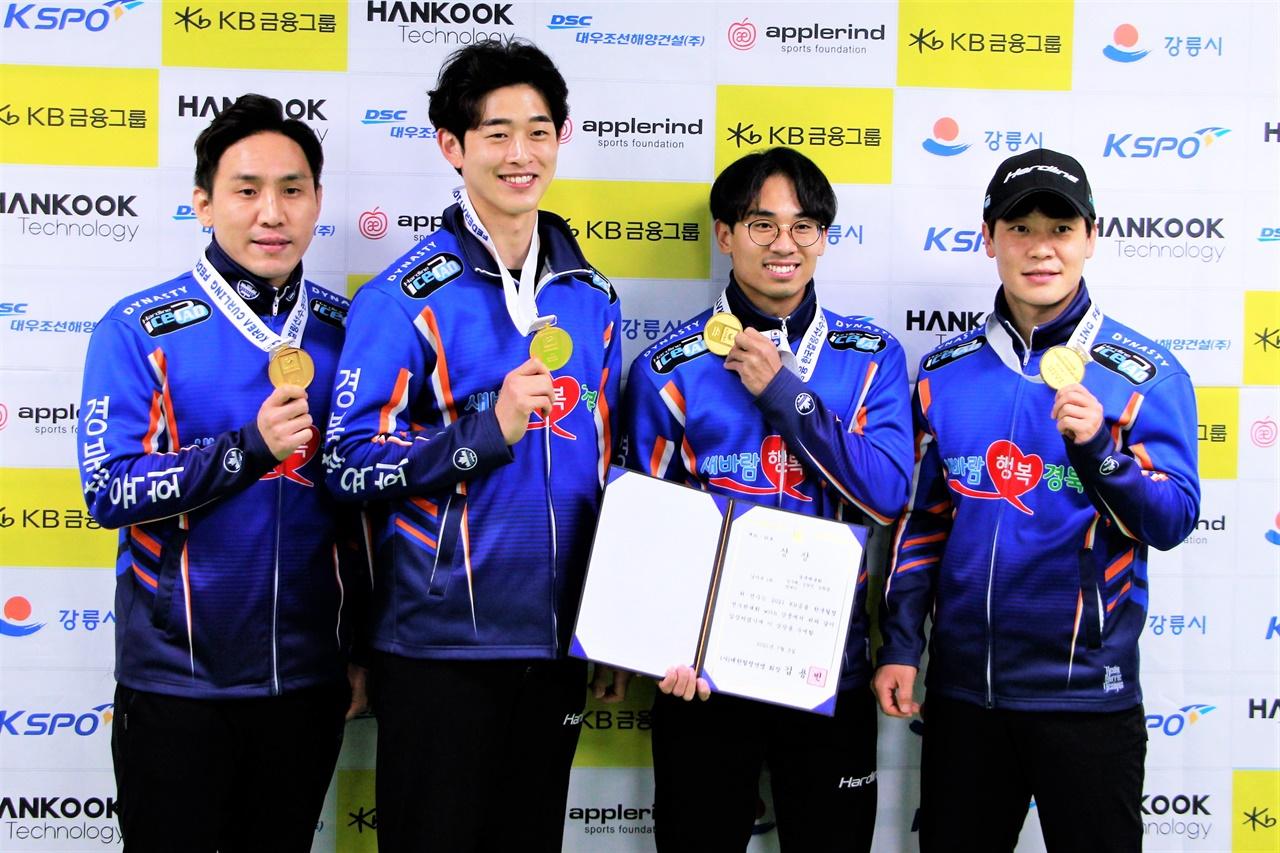 2021 KB금융 한국컬링선수권대회에서 우승한 (왼쪽부터) 경북체육회 김수혁, 김학균, 전재익, 김창민 선수가 포즈를 취하고 있다.