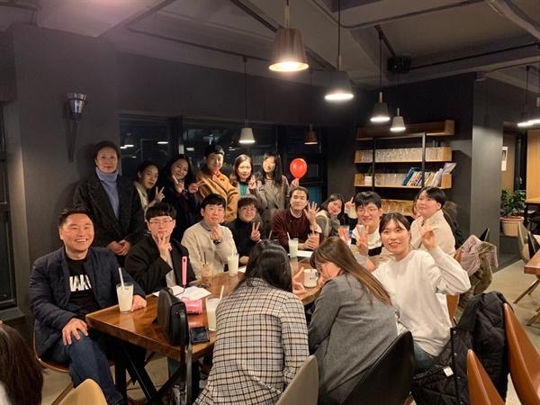 2019년 사회주택의 날 행사에 참여한 자몽하우스 입주자들
