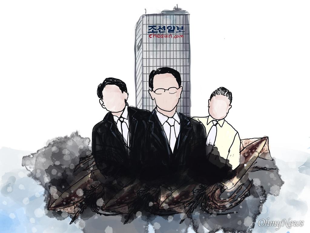 피해액만 100억 원이 넘는 가짜 수산업자 사기 사건에 <조선미디어> 출신들이 관련돼 있다.