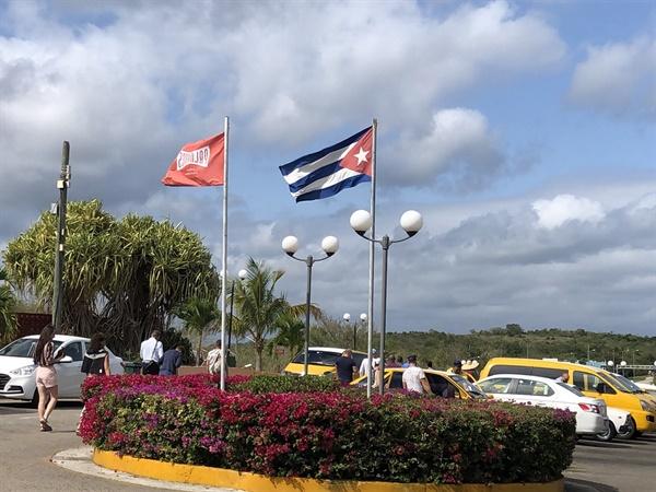 낯설지 않은 쿠바 국기