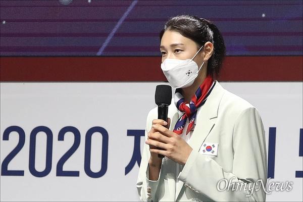 대한민국 여자 배구대표팀 김연경 선수가 8일 오후 서울 송파구 올림픽공원 올림픽홀에서 열린 '2020 제32회 도쿄하계올림픽대회 대한민국 선수단 결단식'에서 각오를 밝히고 있다.