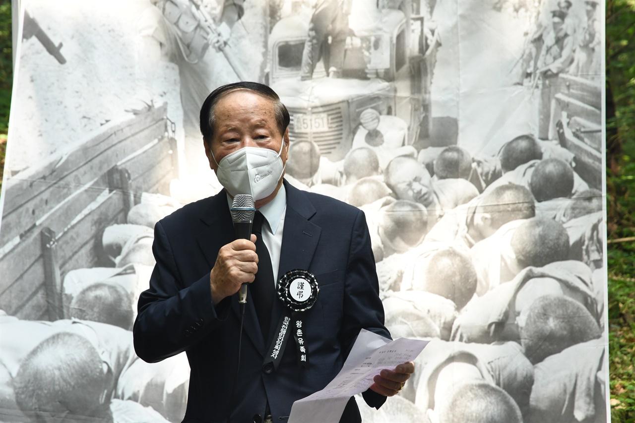 한국전쟁민간인희생자 공주유족회 소재성 회장이 인사말을 전하고 있다.