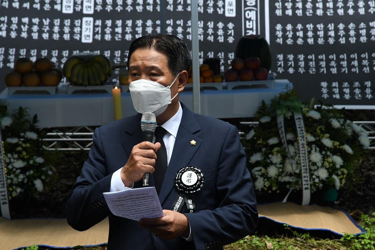 이종운 공주시의회 의장이 제16회 한국전쟁기 공주지역 민간인희생자 위령제에서 추도사를 전하고 있다.