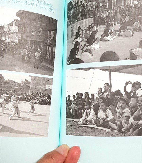 여러 학창시절과는 다른 공립 대안학교의 활동들. 사진을 보는 재미가 쏠쏠하다.