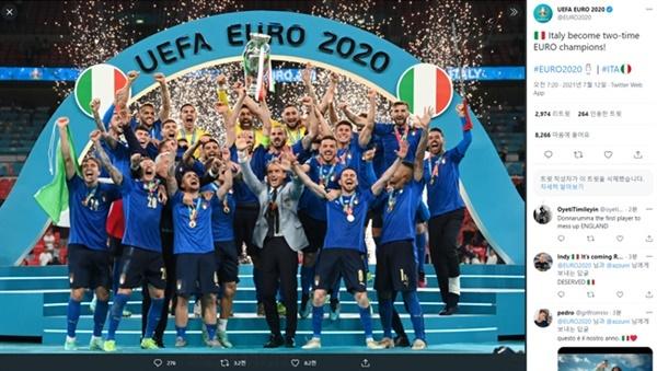 이탈리아 이탈리아가 뛰어난 공수 조직력을 앞세워 유로 2020에서 우승을 차지했다.