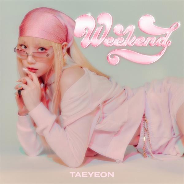 태연의 신곡 'Weekend'
