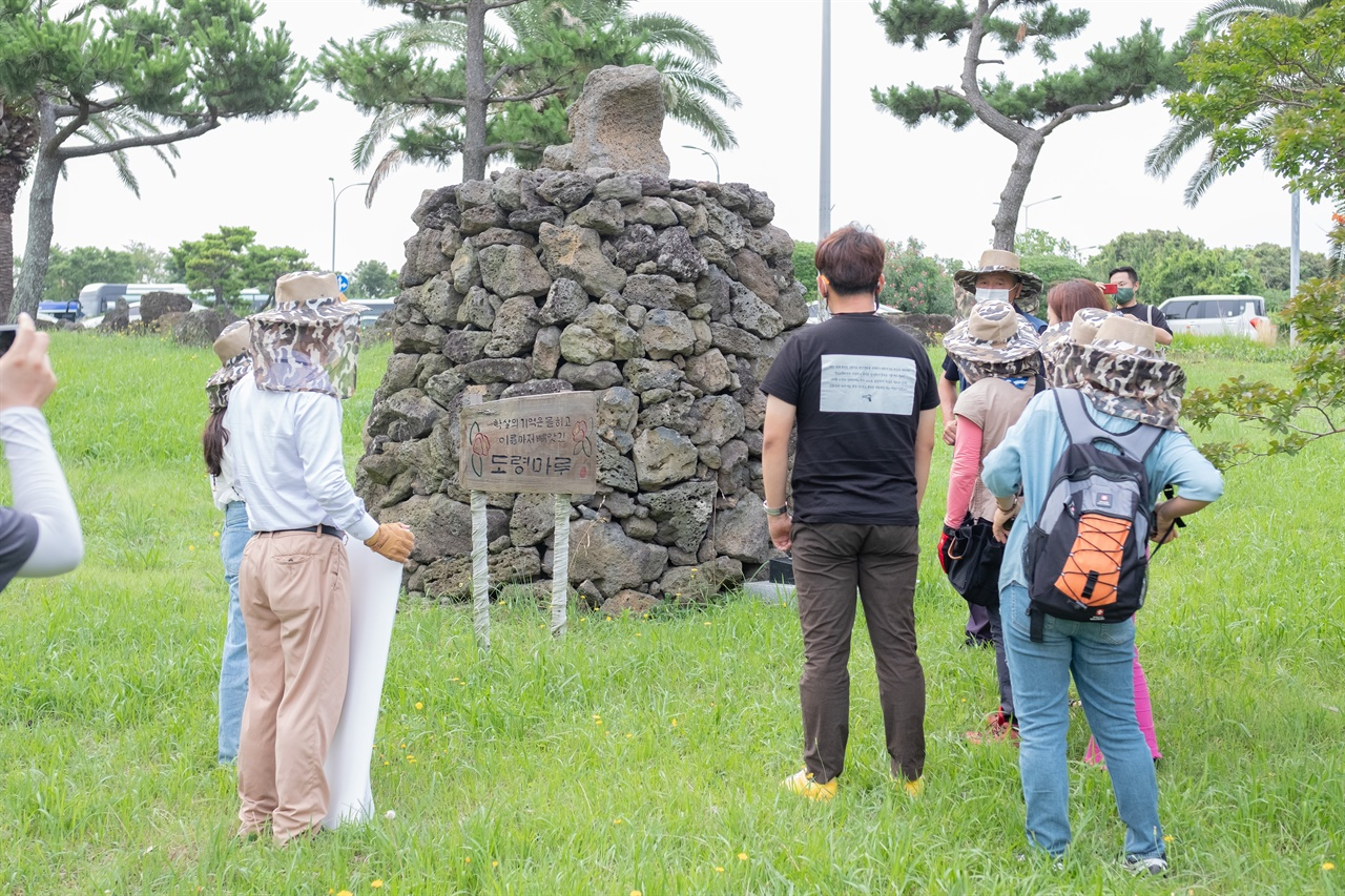 제주4·3 유적지 시민지킴이단 유적지 답사 활동 지난 7월 10일 제주4.3 유적지 시민지킴이단이 도령마루 인근에 조성된 방사탑을 살펴보고 있다.