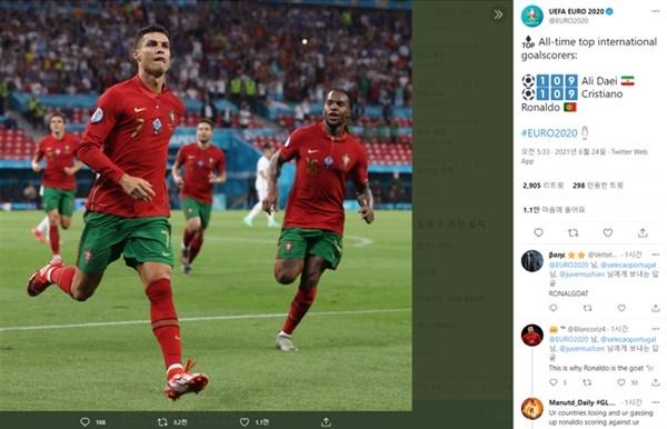 크리스티아누 호날두 호날두가 유로 2020에서 5골로 득점왕에 오름과 동시에 유로 통산 14골로 최다 득점자에 이름을 올렸다 .