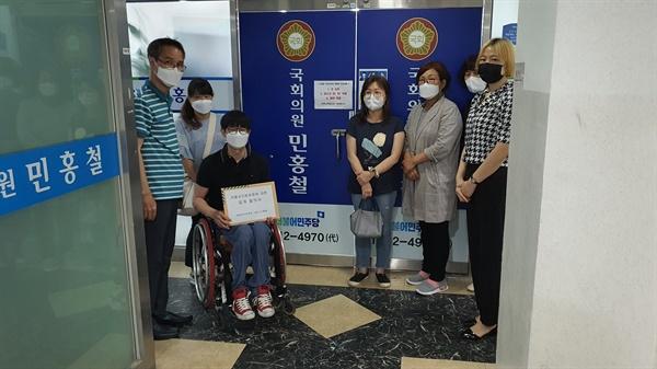차별금지법제정 김해시민행동은 홍철, 김정호 국회의원실에 '차별금지법 제정에 관한 질의서'를 전달했다.