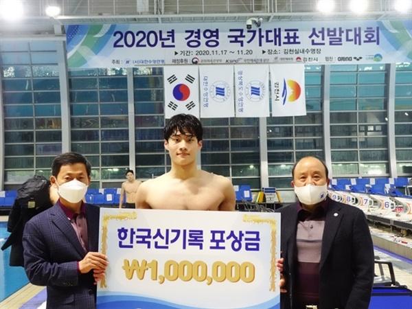 지난해 11월 국가대표 선발전에서 남자 자유형 100m 한국 신기록을 세운 황선우