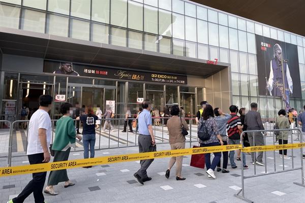 16일 대구 북구 엑스코에서 열린 '나훈아 AGAIN 테스형' 콘서트에서 관객들이 입장을 기다리고 있다.