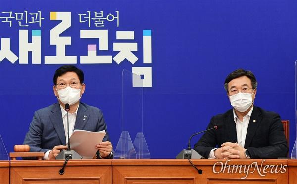 더불어민주당 송영길 대표가 23일 국회에서 열린 최고위원회의에서 발언하고 있다.