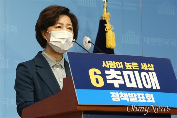 더불어민주당 대권주자인 추미애 전 법무부 장관이 23일 국회 소통관에서 1호 공약인 '지대개혁' 발표 기자회견을 하고 있다.