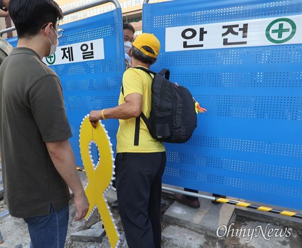시민들이 23일 오후 서울 종로구 광화문광장에 있는 '세월호 기억공간' 앞에서 서울시의 세월호 기억공간 보관 물품을 옮기는 것을 저지하기 위해 진입을 시도하고 있다.