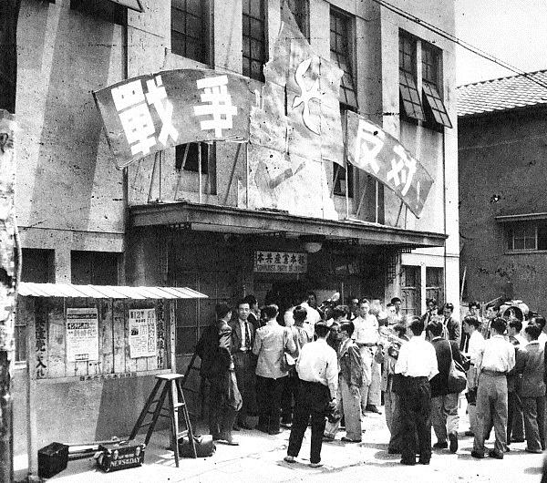 """일본공산당은 1922년 7월 15일 창당했다. 1945년 일본제국 패망 후 합법화되었다. 현재 자민당, 입헌민주당, 공명당에 이어, 원내에 진입한 제4당이다. 1945년 출소한 야마베는 일본공산당에서 활동을 재개했다. 본부 입구에 """"전쟁 반대""""라는 구호가 선명하다."""