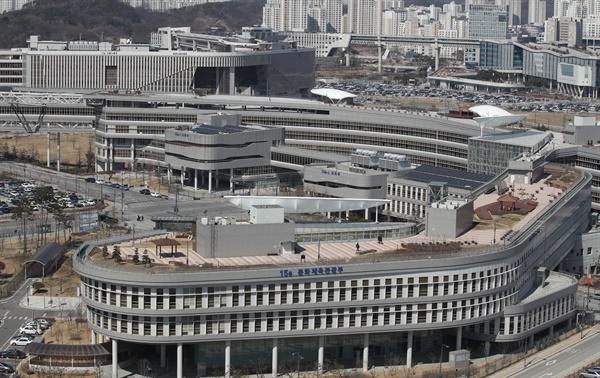 정부세종청사 문화체육관광부(자료사진)