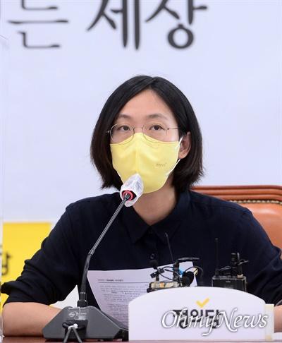 장혜영 정의당 의원이 27일 오전 서울 여의도 국회에서 열린 의원총회에서 발언하고 있다.