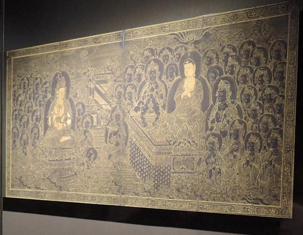 '대방광불화엄경 보현행원품' I 감지에 금니 '변상도' 18.4×38cm 고려 14세기