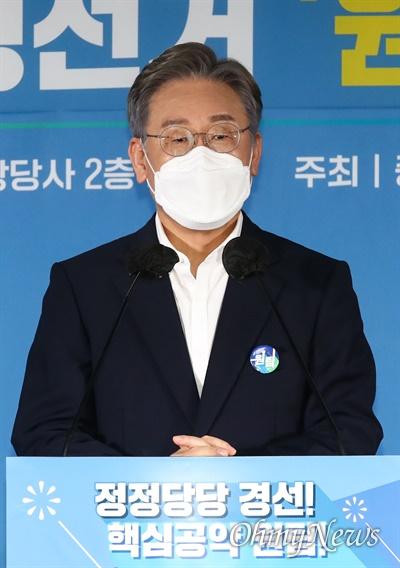 더불어민주당 이재명 대선 예비후보가 28일 서울 여의도 중앙당사에서 열린 제20대 대통령선거 '원팀' 협약식에서 정책 기조 발언을 하고 있다.
