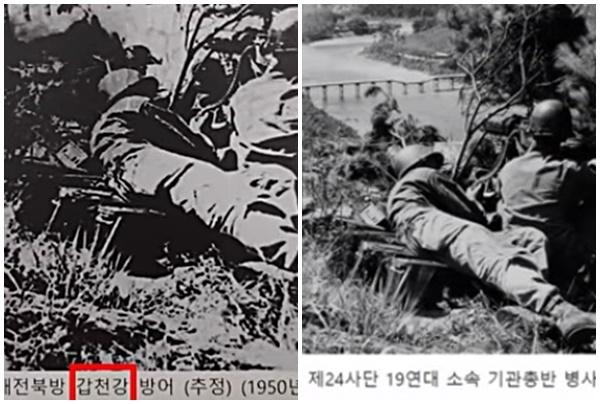 국가기록원 자료 설명(왼쪽)에는 '유엔군 대전 북방 갑천강 방어'라고 적혀 있다. 대전의 갑천으로 판단했다. 위키백과는 '정림동(대전 서구) 가수원다리를 내려다보는 방향으로 배치된 미 24사단 19연대 소속 기관총반 병사들'로 설명(오른쪽)한다. 미 24사단 소속의 대전 전투 장면으로 못 박았다.