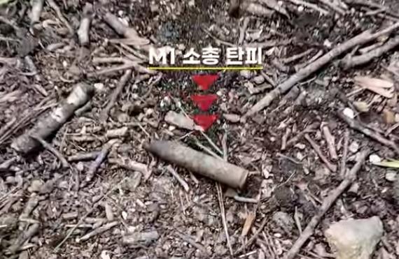 사진 속 바위 아래에서 또 다른 증거인 탄피가 발견됐다.