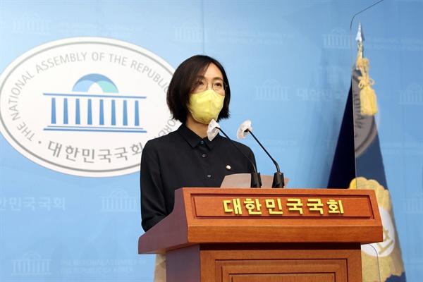 장혜영 정의당 의원은 27일 미래 세대를 위한 조세 개혁 특위 구성 결의안을 대표 발의하기도 했다.