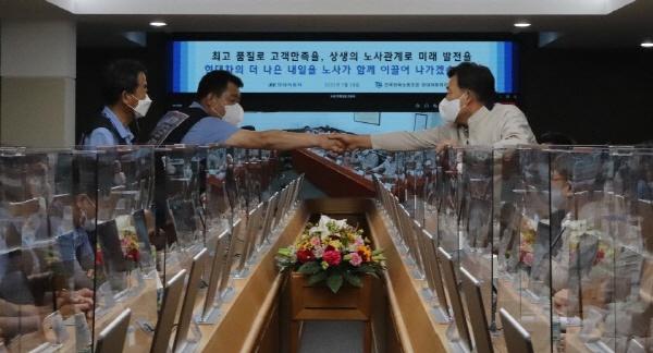 현대자동차 노사 대표가 29일 울산공장 본관 동행룸에서 임단협 타결 조인식을 가졌다.