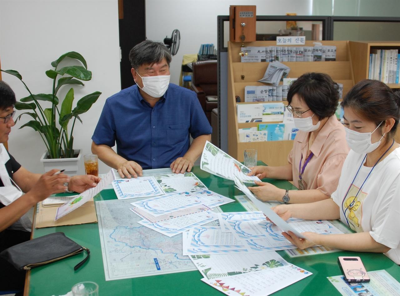 순창군보건의료원에서 만난 김준우 과장, 차경화 계장, 하현주 주무관이 학생들이 보낸 손 편지를 보면서 대화를 나누고 있다.