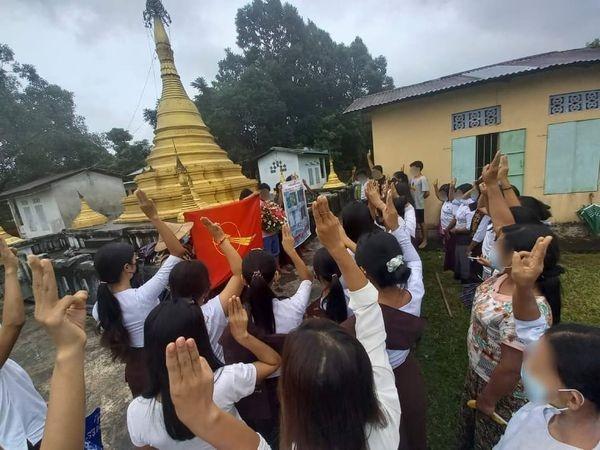 미얀마 민주화 시위.