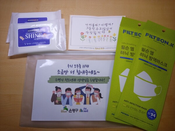 예방 접종과 같이 나눠준 방역 키트 (사진 : 김민서)
