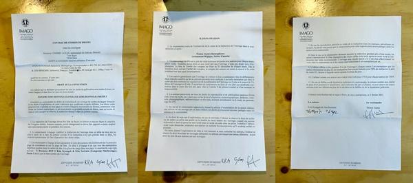 김경아 명창이 받은 프랑스 출판사의 계약서