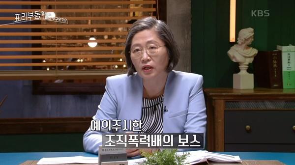 KBS 2TV <표리부동>의 한 장면