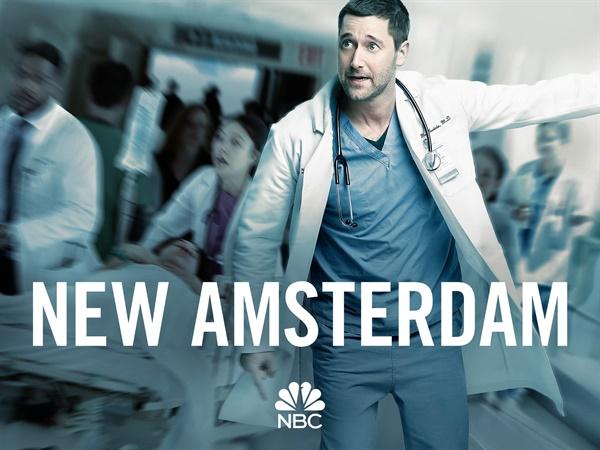 NBC 미국드라마 <뉴 암스테르담> 포스터