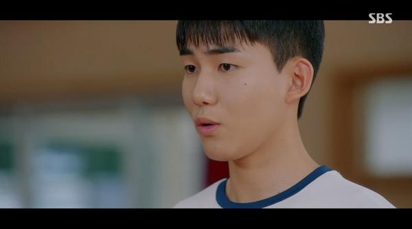 SBS <라켓소년단>의 한 장면