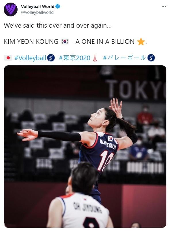 김연경의 도쿄올림픽 활약을 전하는 국제배구연맹 공식 트위터 계정 갈무리.